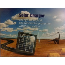 Solar Charger for trail camera