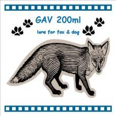 Gav Lure 200ml